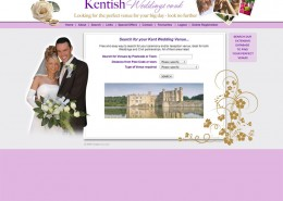 Portfolio Kentish Weddings     venues for Weddings and Civil Partnerships in Kent 1 260x185  Portfolio Kentish Weddings  E2 80 93 venues for Weddings and Civil Partnerships in Kent 1 260x185